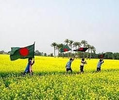 Accounting software in Bangladesh