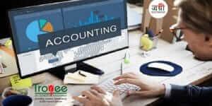 Business Accounting Software in Bangladesh